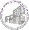 Аналитические записки Института Европы РАН
